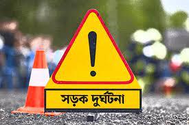 সিরাজগঞ্জে পৃথক সড়ক দুর্ঘটনায় ৩ জন নিহত